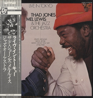 Live in tokyo the thad jonesmel lewis orchestra album wikiwand original lp cover with obi strip m4hsunfo