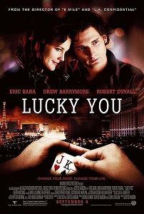 Lucky you.jpg