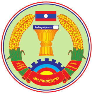 National Assembly (Laos) Parliament of Laos