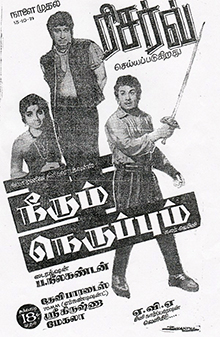 Image Result For Aayiram Poi Tamil
