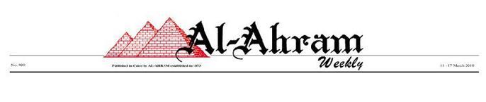 File:Al-Ahram Weekly logo.jpg