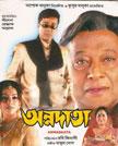 <i>Annadata</i> (2002 film) 2002 Indian film