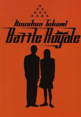 File:Battle Royale Novel cover.jpg