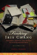 FindingIrisChang.jpg
