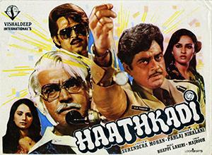 <i>Haathkadi</i> (1982 film) 1982 Indian film directed by Surendra Mohan
