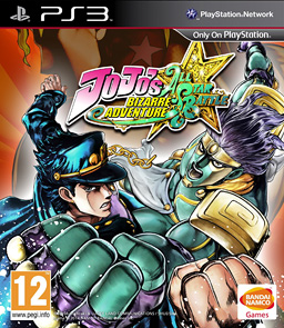 JoJo's Bizarre Adventure: All Star Battle - Wikipedia
