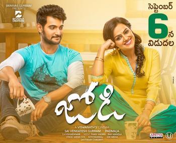 Jodi (2021) HDRip Tamil (Original) Full Movie