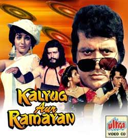 <i>Kalyug Aur Ramayan</i>