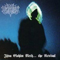 <i>Jhva Elohim Meth... The Revival</i> 1993 EP by Katatonia