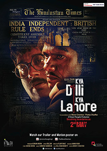 Picture of a movie: Kya Dilli Kya Lahore