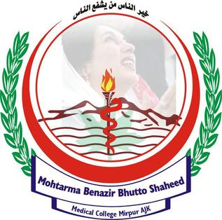 Mohtarma Benazir Bhutto Shaheed Medical College