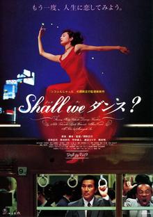 <i>Shall We Dance?</i> (1996 film)