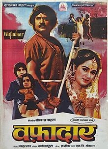 <i>Wafadaar</i> 1985 Indian film