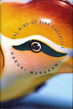 Picture of a book: Wind Up Bird Chronicle