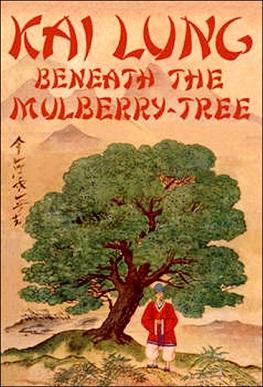 Kai Lung Beneath The Mulberry Tree Wikipedia