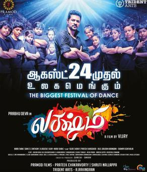 isaimini tamil dubbed movies torrent magnet