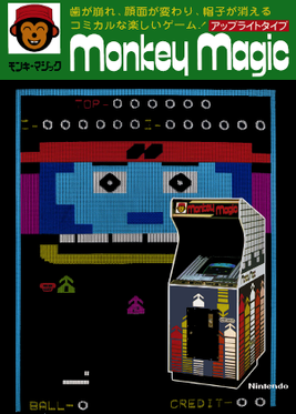 Arcade flyer of Monkey Magic.