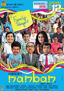 <i>Nanban</i> (2012 film) 2012 Indian Tamil-language coming-of-age comedy drama film