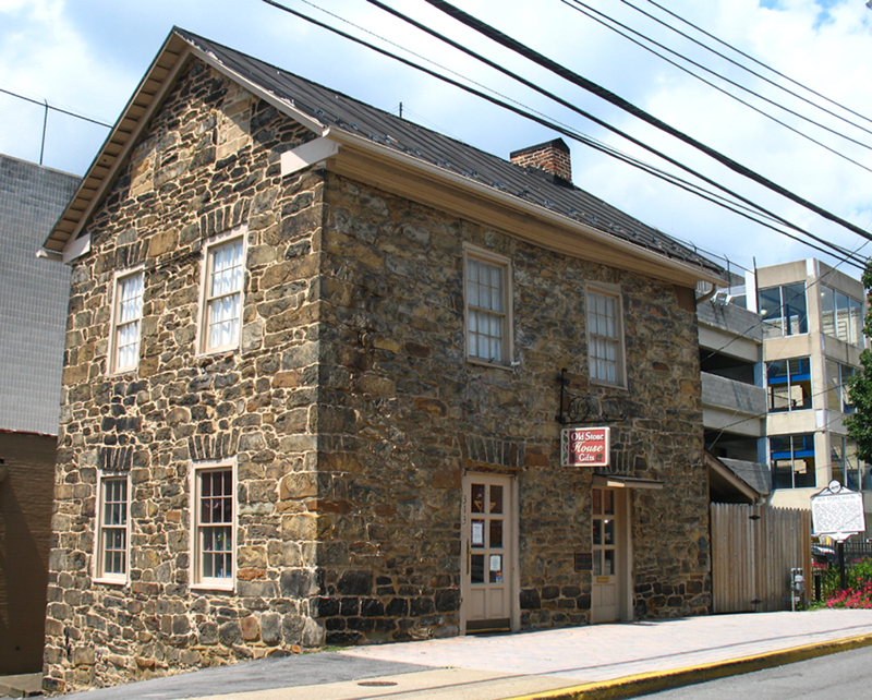 Old stone house morgantown west virginia wikipedia for House of granite and marble