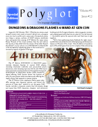 Screenshot of Polyglot Volume #3 Issue #12 released in August 2007 announcing the release of Dungeons and Dragons 4th Edition