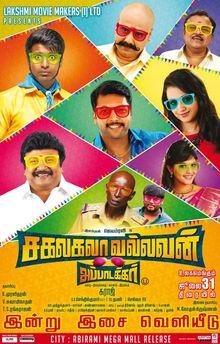 utorrent tamil movies list 2015