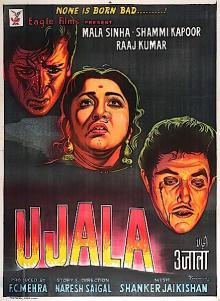 <i>Ujala</i> (film) 1959 Indian film directed by Naresh Saigal