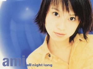All Night Long (Ami Suzuki song) 1998 single by Ami Suzuki