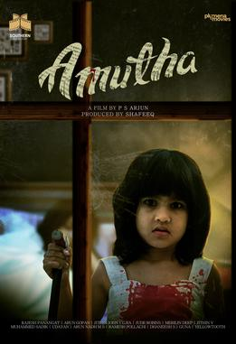 Amutha (2021) HDRip Tamil Full Movie (Torrent)