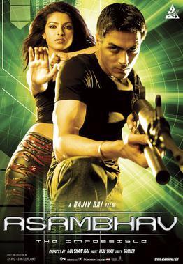 Image result for asambhav movie