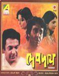 devdas book in bengali