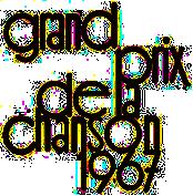 ESC 1967 logo.png