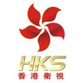 HKSTV Satellite television network in Hong Kong