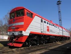 NFC's locomotive