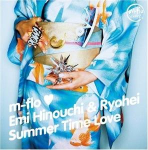 Summer Time Love Wikipedia