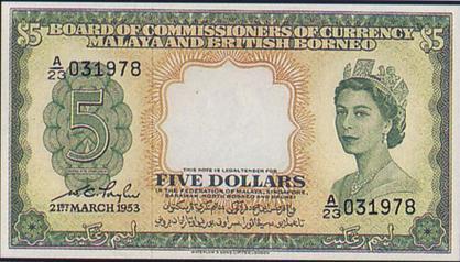 File:Malaya&BritishBorneo 5Dollars front.jpg