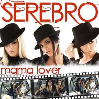 Mama Lover (song)