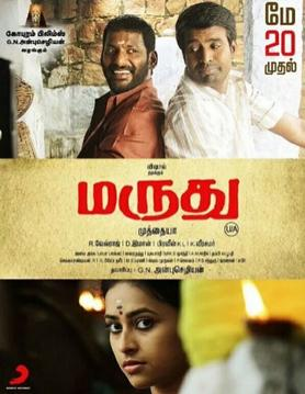 Marudhu (2016) Hindi Dubbed Film Download