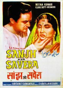 <i>Sanjh Aur Savera</i>