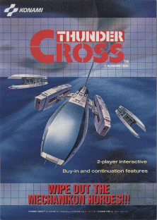 Thunder Cross arcade flyer.png