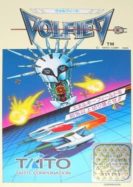 Picture of a game: Volfied