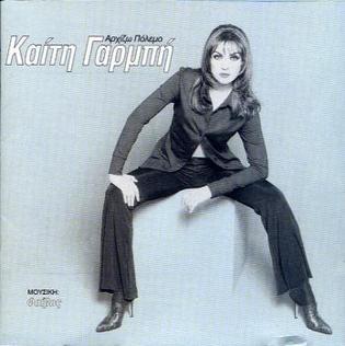 <i>Arhizo Polemo</i> 1996 studio album by Katy Garbi