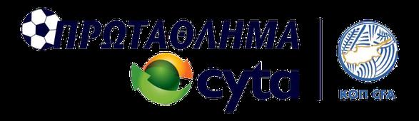 Cyta Championship Logo.png