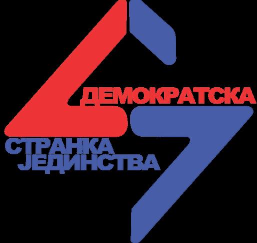Democratic Party Of Unity Wikipedia