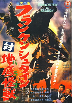 Frankenstein Conquers the World (1965) movie poster