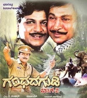 Vamshi kannada movie video songs download.