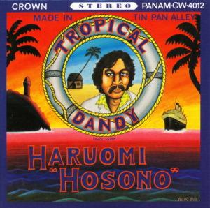 1975 studio album by Haruomi Hosono