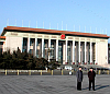 National People's Congress.cropped.PNG