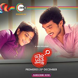 <i>Oru Pakka Kathai</i> Film by S.Amarnath
