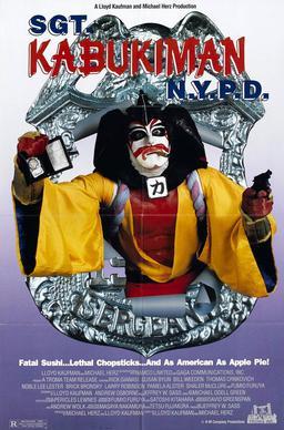 Sgt  Kabukiman N Y P D  - Wikipedia
