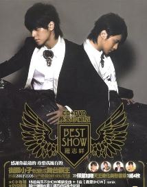 <i>Best Show</i> 2007 greatest hits album by Show Lo